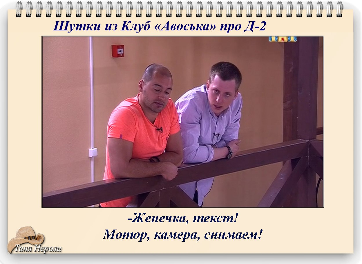 Фото приколы. Подборка 19.05.15. Авоська