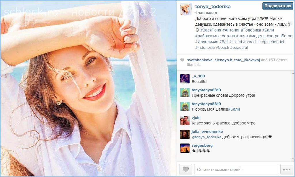 Сегодня в инстаграм 15.05.15 (девочки)