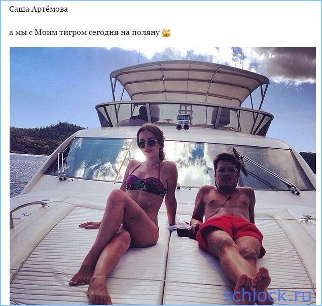 Новости от Кузина и Артемовой
