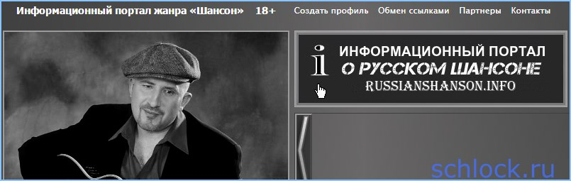 Илья смертельно болен?!