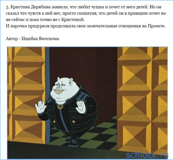 Новости от Ищейки Весельчака