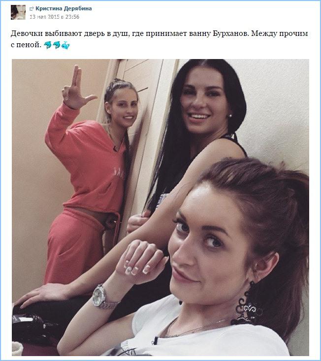 Девочки выбивают дверь в душ