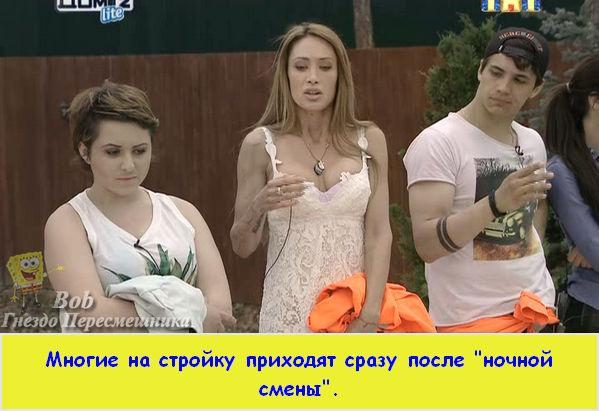 Фото приколы. 06.05.15
