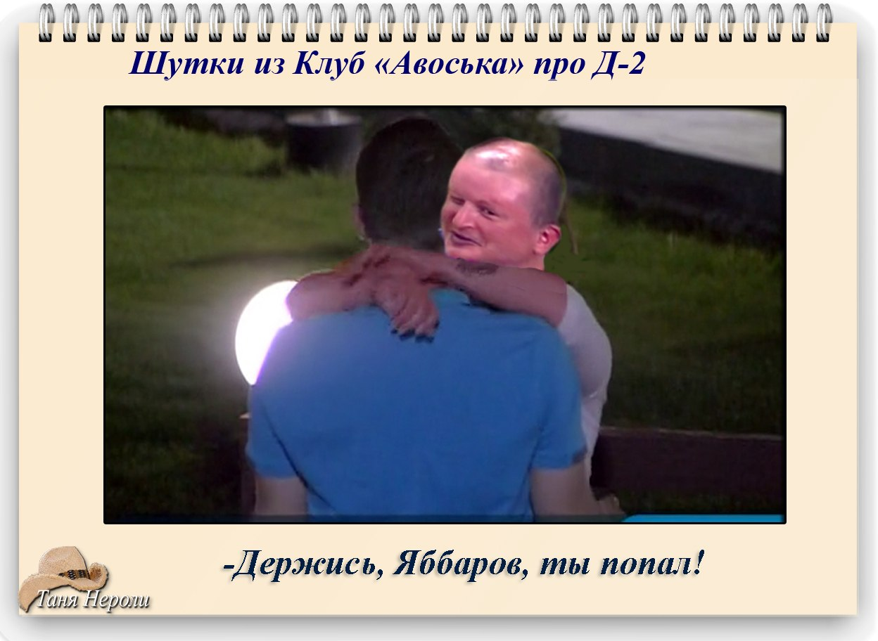 Фото приколы. Подборка 13.06.15