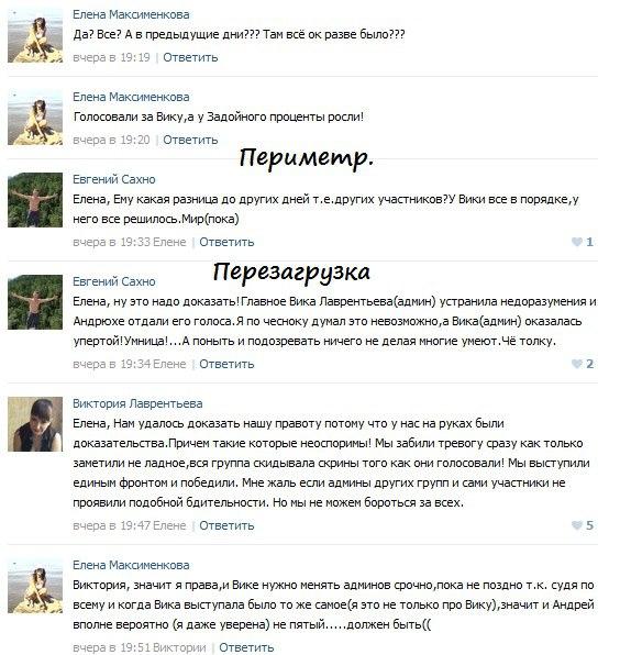 Ситуация с голосами Андрея Черкасова