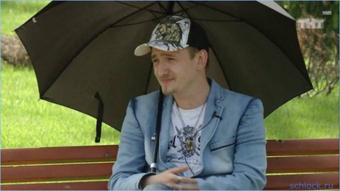 Последние новости дом 2 от schlock.ru на 10.07.15