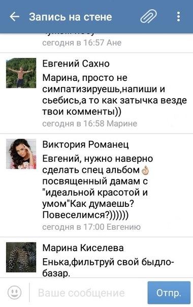 Романец обосрала телезрителей