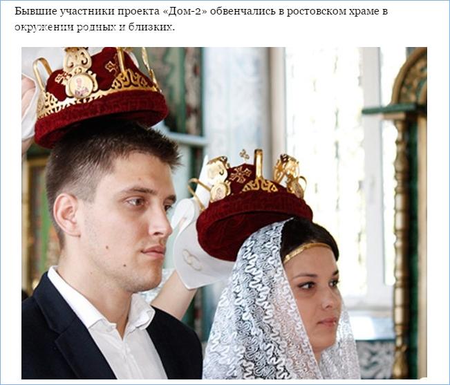 катя токарева и юра слободян свадьба фото картинки