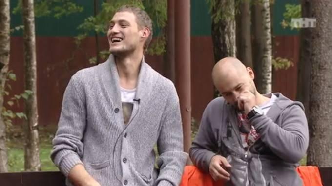 Последние новости дом 2 от schlock.ru на 11.09.15