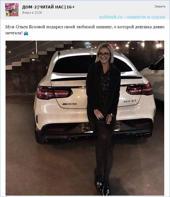 Ольга Бузова намекнула что Дмитрий Тарасов забрал