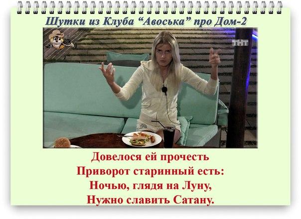 Приколы. Подборка 13.11.15