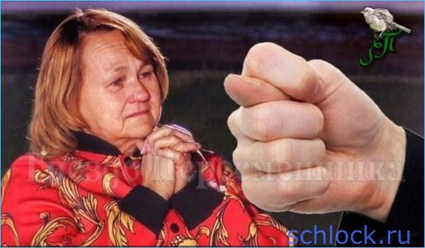 Не надо лохматить бабушку