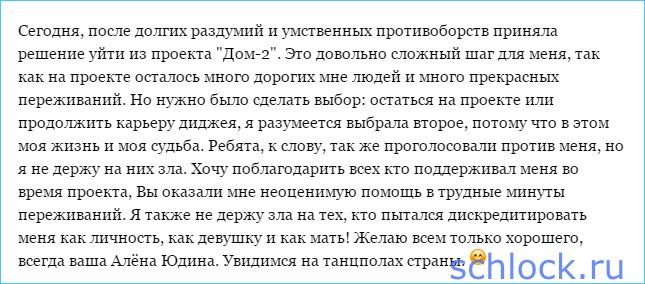 трогательные стихи при увольнении с работы советское время тут