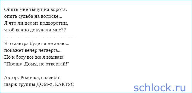 sshot-563