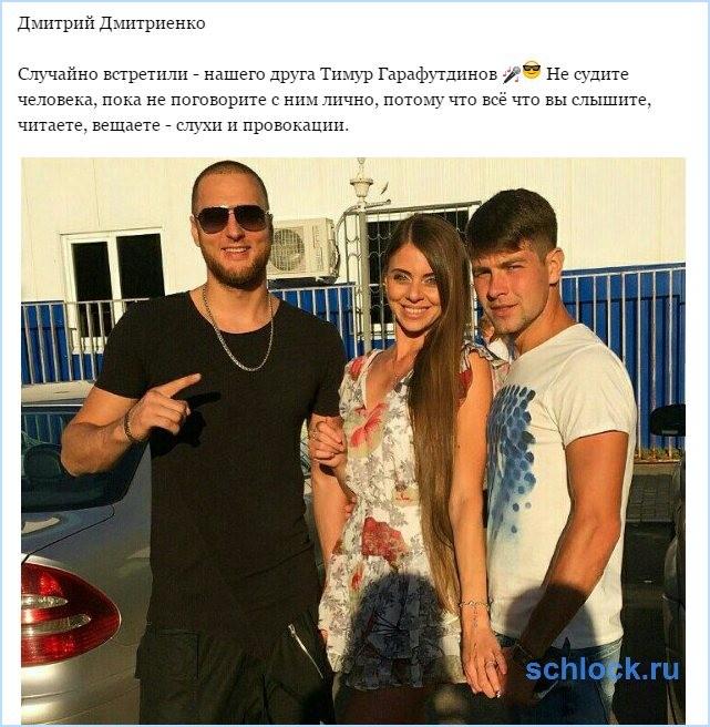 Дмитренко о слухах и провокациях