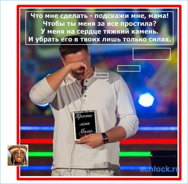 sshot-938Хамелеон Чуев