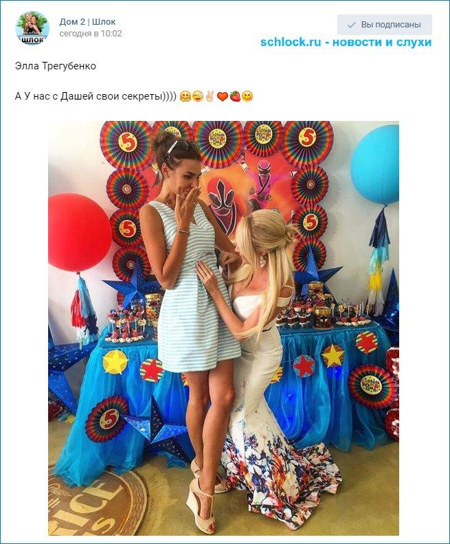 Суханова беременна?