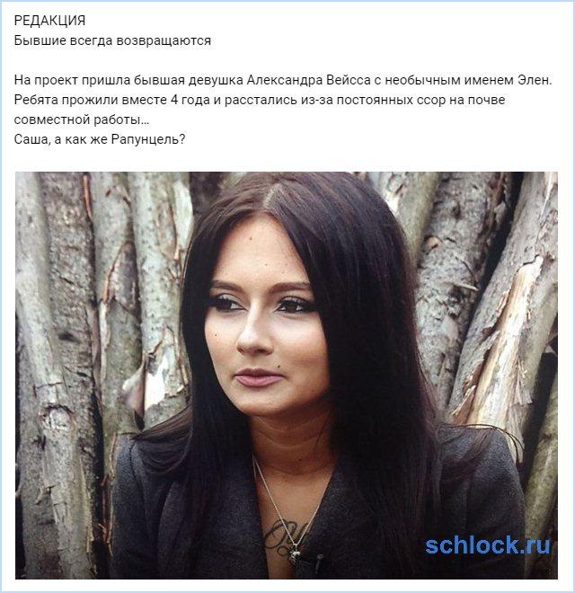 Фото бывшей девушки ольги, занятие сексом с применением дилдо