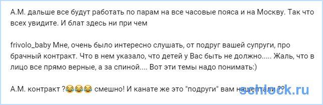 Михайловский отвечает на вопросы(8 октября)