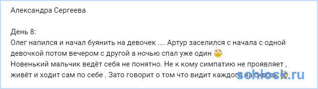 Бурханов напился и начал буянить на девочек....
