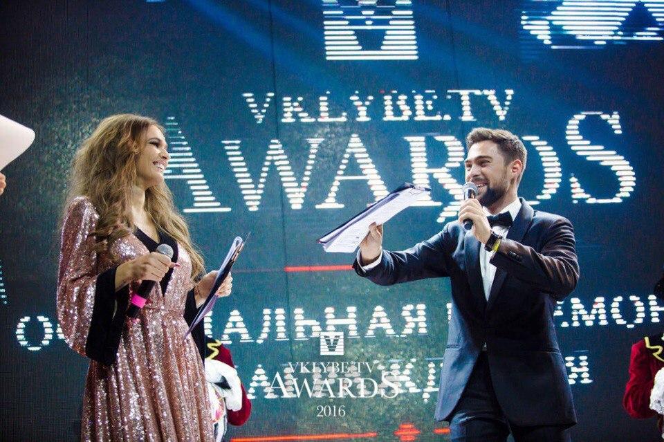 Алена Водонаева на Vklybe.tv Awards 2016