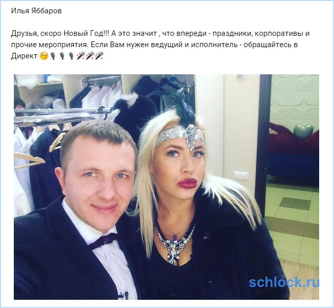 Кто желает заказать Яббарова?!