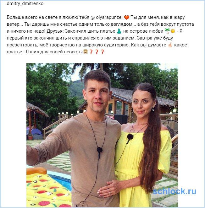 Дмитренко презентует свое творчество