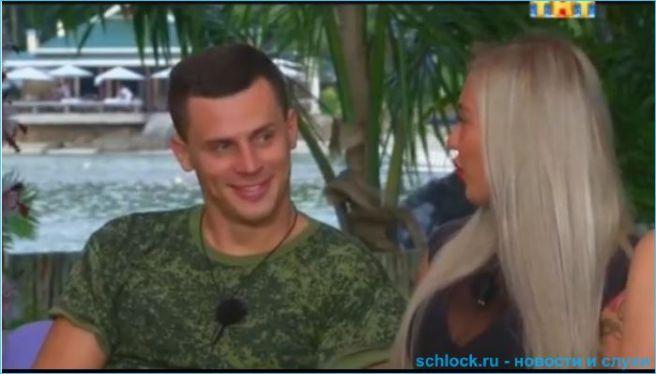 Барзиков собирается на остров Любви?