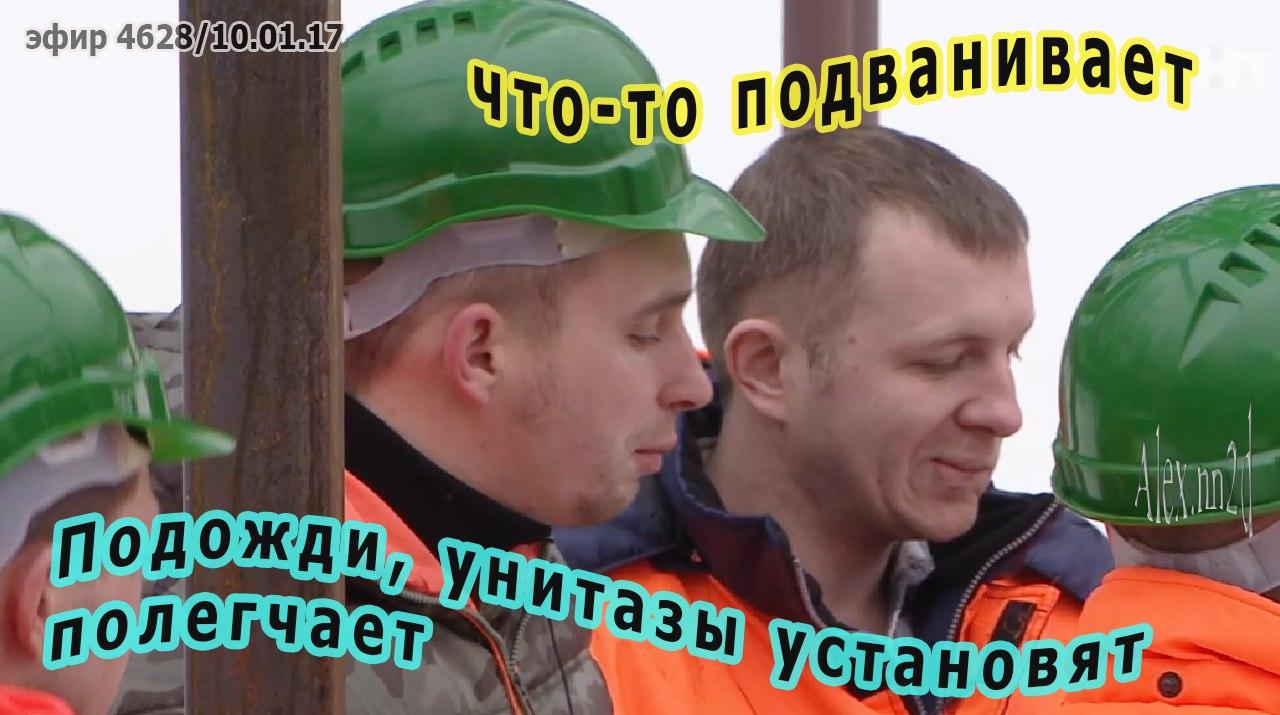Прикольные картинки о доме 2 10.01.17
