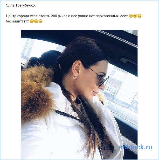 Суханову бесииииттттт!