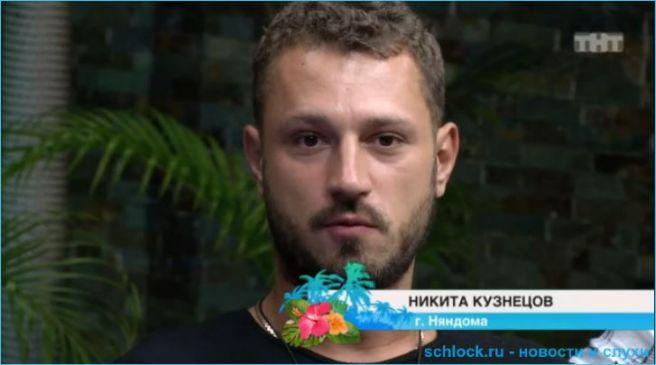 Кузнецов возвращается на поляну дома 2?