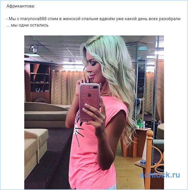foto-v-spalne-vdvoem-prostitutki-s-horoshey-rastyazhkoy