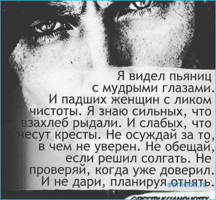 Маме Дмитренко не стыдно за своих детей!
