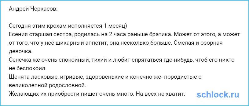 Сегодня этим крохам исполняется 1 месяц)