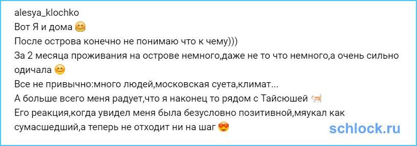 После острова конечно не понимаю что к чему)))