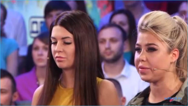 Донцова разбила сердце Марии Кохно
