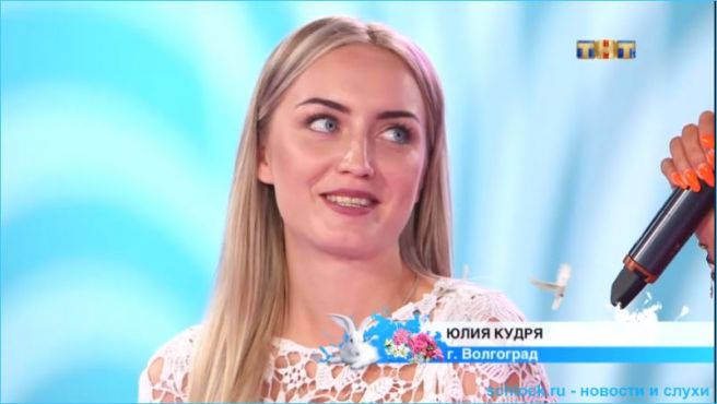 Приход новичков - Алекс, Юлия, Татьяна и Кристина