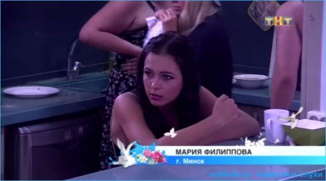 Ушла Маша, никому не нужна Филиппова?