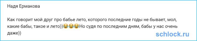 Бабы у нас очень даже))