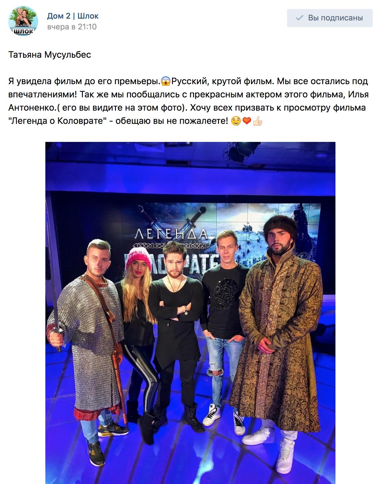 Русский, крутой фильм