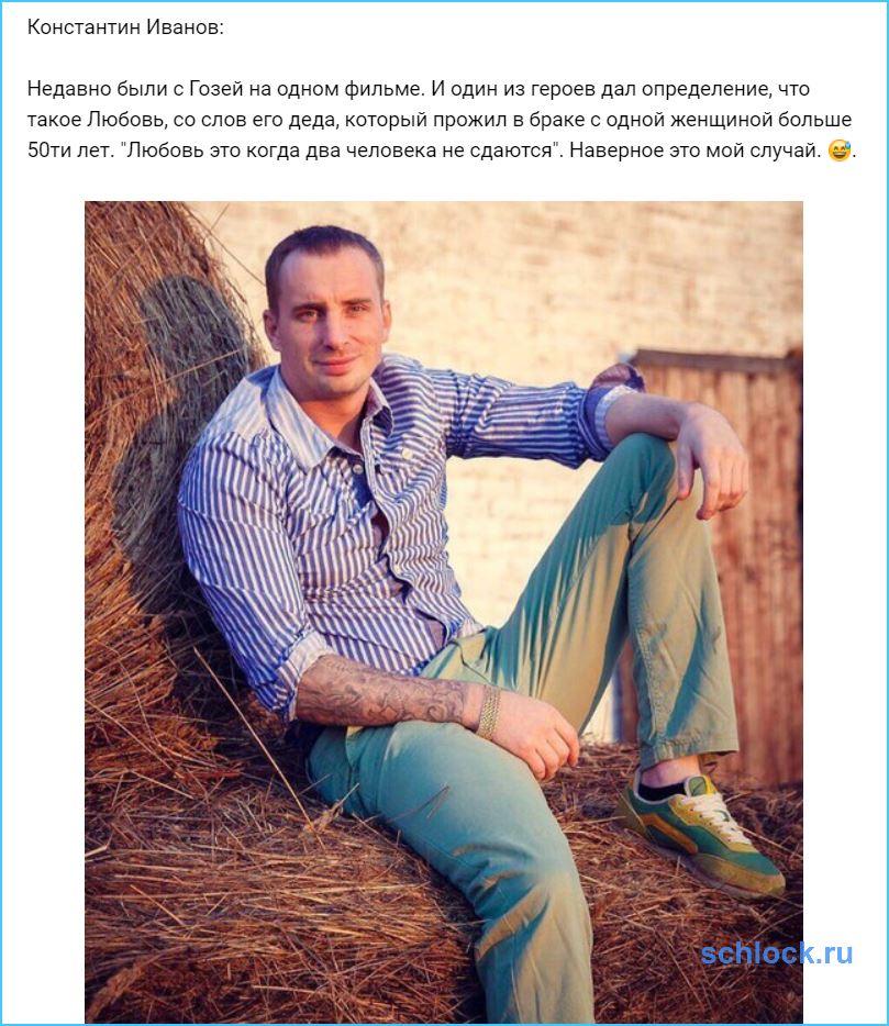 Иванов сдаваться не собирается?!