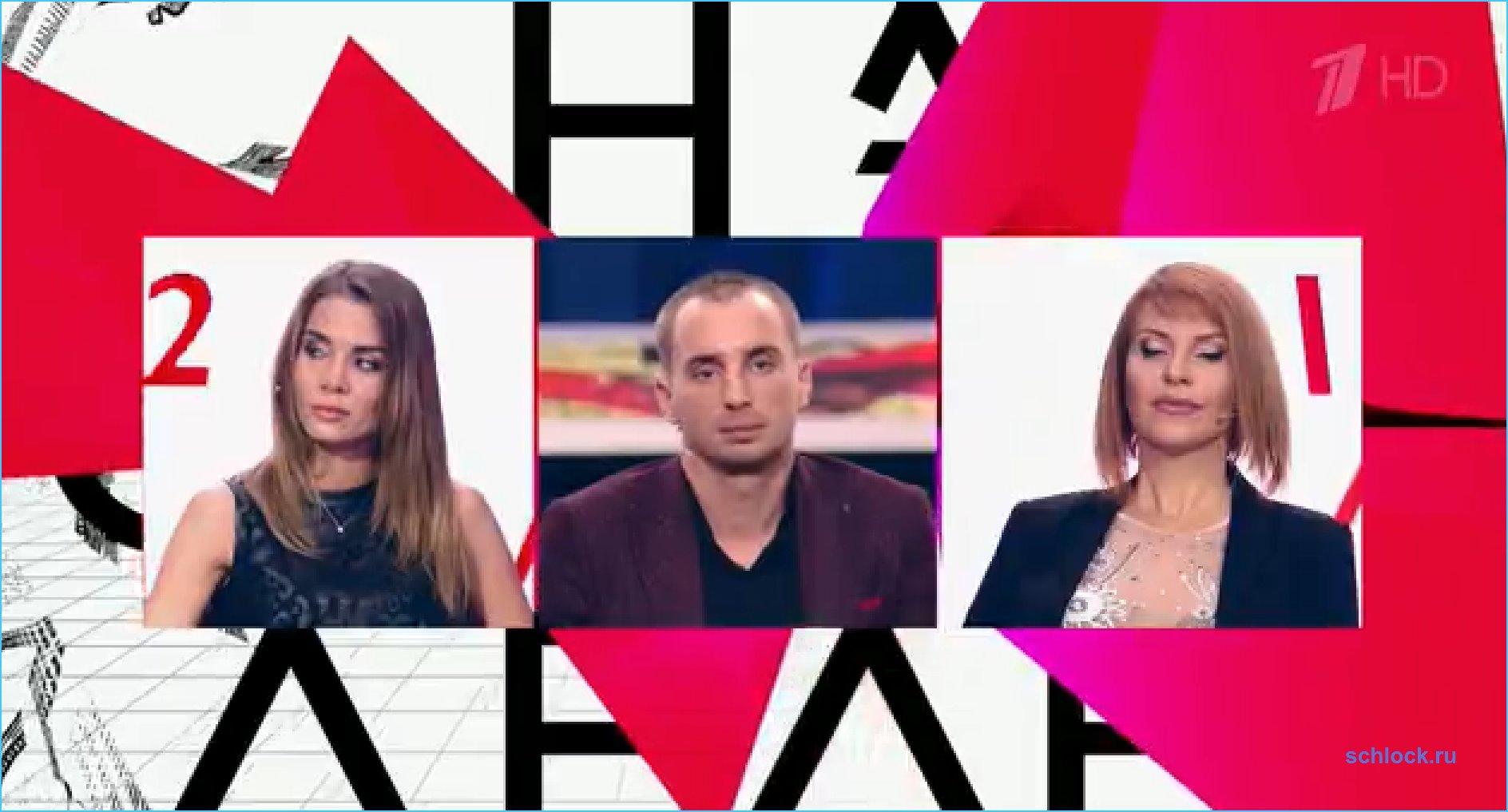 Грязное белье Иванова и Гозиас на федеральном канале