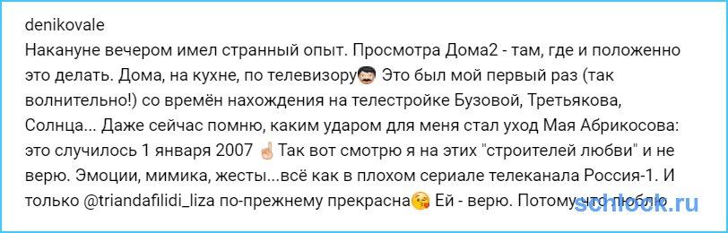 Денис Ковалев получил удар и странный опыт!