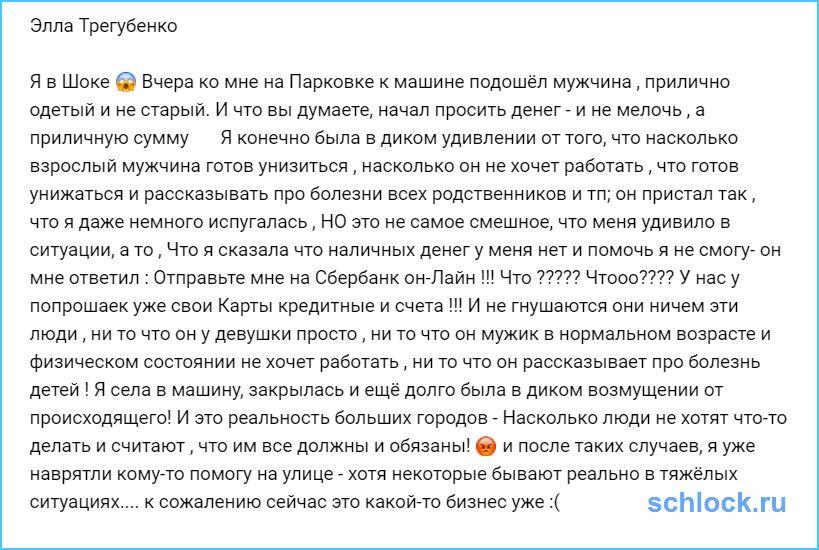 Элла Суханова больше не сможет помочь в тяжелой ситуации