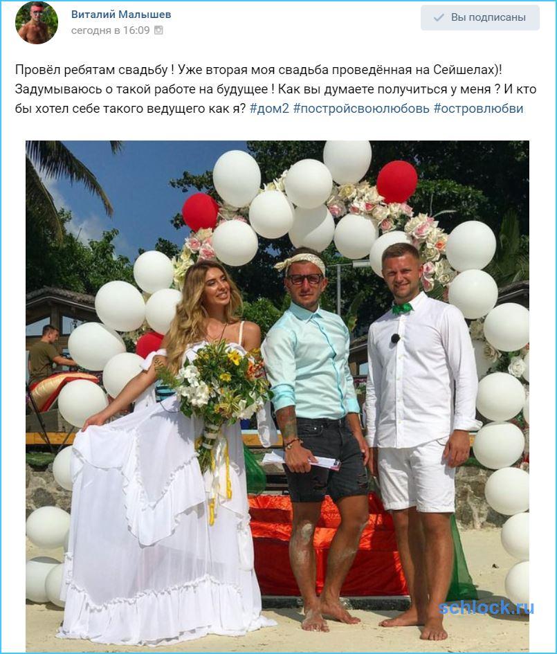 Кто хочет Виталия Малышева?