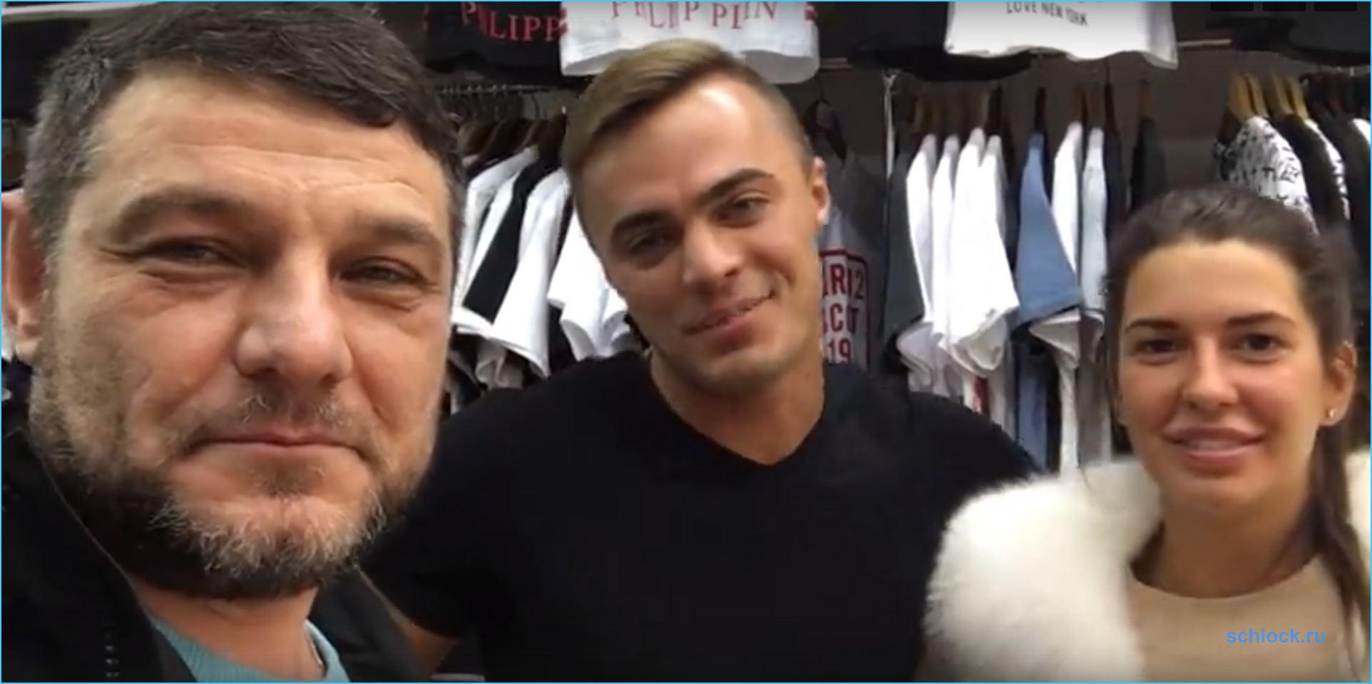 Купин и Донцова вернулись в Москву!