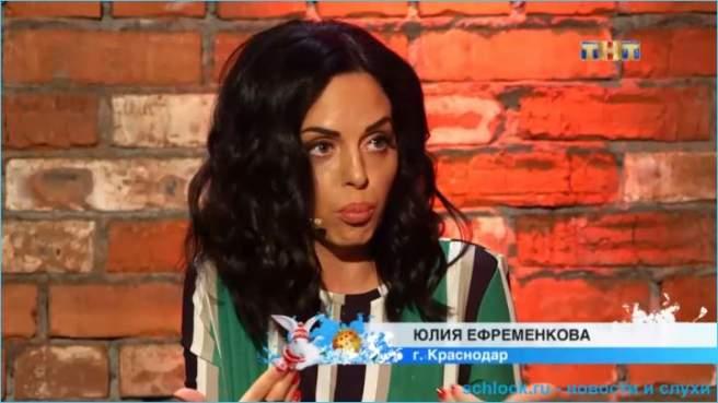 Неудачное преображение Юлии Ефременковой?