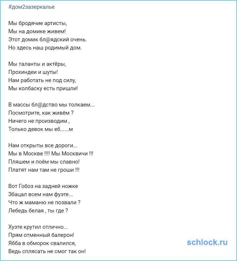 ПЕСНЯ МЫ БРОДЯЧИЕ АРТИСТЫ СКАЧАТЬ БЕСПЛАТНО