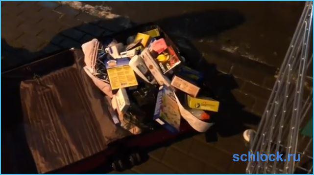 Нет пакетов, но есть чемодан!