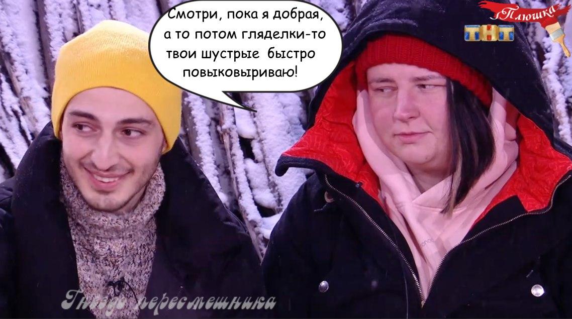 советском приколы в картинках дом-2 пока
